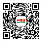 Wechat Public Number Two-Dimensional Code